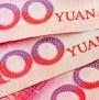 To Establish a Balanced Multi-currency International