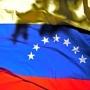 Economic Growth in Venezuela