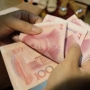 How Safe is SAFE's Management of China's Official Foreign Exchange Reserves?