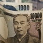 Japan's Monetary Policy Misadventure