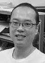 Willie Yu